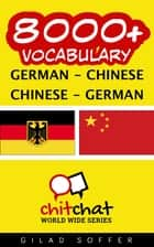 8000+ Vocabulary German - Chinese ebook by Gilad Soffer