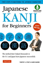 Japanese Kanji for Beginners - (JLPT Levels N5 & N4) First Steps to Learning the Basic Japanese Characters [Includes Printable Flash Cards] 電子書籍 by Timothy G. Stout, Kaori Hakone