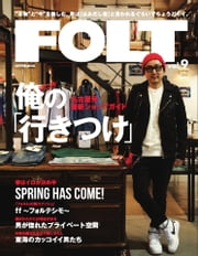 流行発信MOOK FOLT vol.9 - FOLT vol.9 ebook by