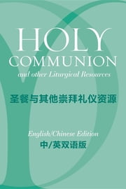 Holy Communion and Other Liturgical Resources English/Chinese Edition - From A Prayer Book for Australia APBA 電子書 by Vun Robert