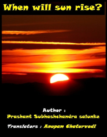 When will sun rice? ebook by Prashant Salunke