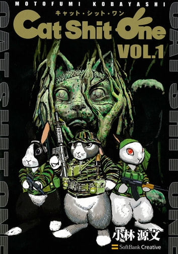 Cat Shit One VOL.1 ebook by 小林 源文