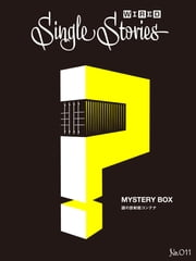 MYSTERY BOX 謎の放射能コンテナ(WIRED Single Stories 011) ebook by アンドリュー・カリー
