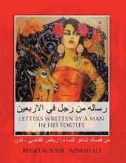 رساله من رجل في الاربعين - Letters written by a man in his forties ebook by RIYAD AL KADI _ AHMAD ALI