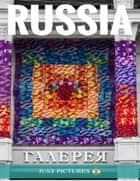 Russia ebook by Just Pictures
