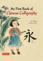 My First Book of Chinese Calligraphy eBook by Guillaume Olive, Zihong He