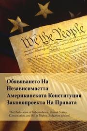 Declaration of Independence, Constitution, and Bill of Rights, Bulgarian edition ebook by Thomas Jefferson