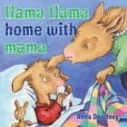 Llama Llama Home With Mama audiobook by Anna Dewdney, Anna Dewdney