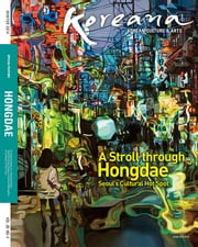 Koreana - Winter 2014 (English) - Korean Culture & Arts ebook by The Korea Foundation