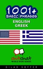 1001+ Basic Phrases English - Greek ebook by Gilad Soffer
