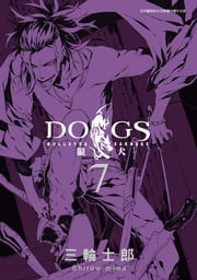DOGS 獵犬 BULLETS & CARNAGE7