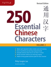 250 Essential Chinese Characters Volume 2 - Revised Edition (HSK Level 2) ebook by Philip Yungkin Lee, Darell Tibbles