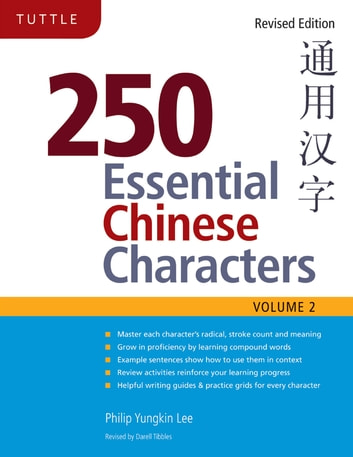 250 Essential Chinese Characters Volume 2 - Revised Edition (HSK Level 2) ebook by Philip Yungkin Lee,Darell Tibbles