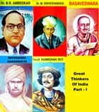 Great Thinkers of India - Part I ebook by Harry Krishna
