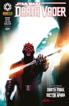 Darth Vader 25 ebook by Kieron Gillen, Cullen Bunn, Luke Ross,...