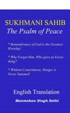 Sukhmani Sahib - English Translation ebook by Manmohan Singh Sethi