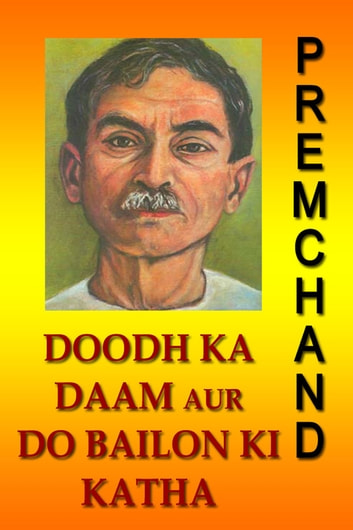 Doodh ka Daam Aur Do Bailon ki Katha (Hindi) ebook by Premchand