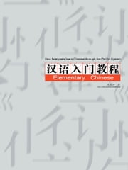 How foreigners learn Chinese through the PinYin System ebook by HUI LING CHEN COMPILED