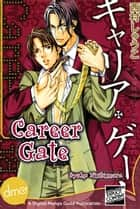Career Gate ebook by Syuko Nishimura