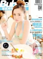 Bubble 寫真月刊 Issue 040 ebook by Popcorn Production