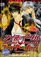 Ice Eagle, Fire Hawk ebook by Shushushu Sakurai