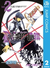 D.Gray-man 2 ebook by 星野桂