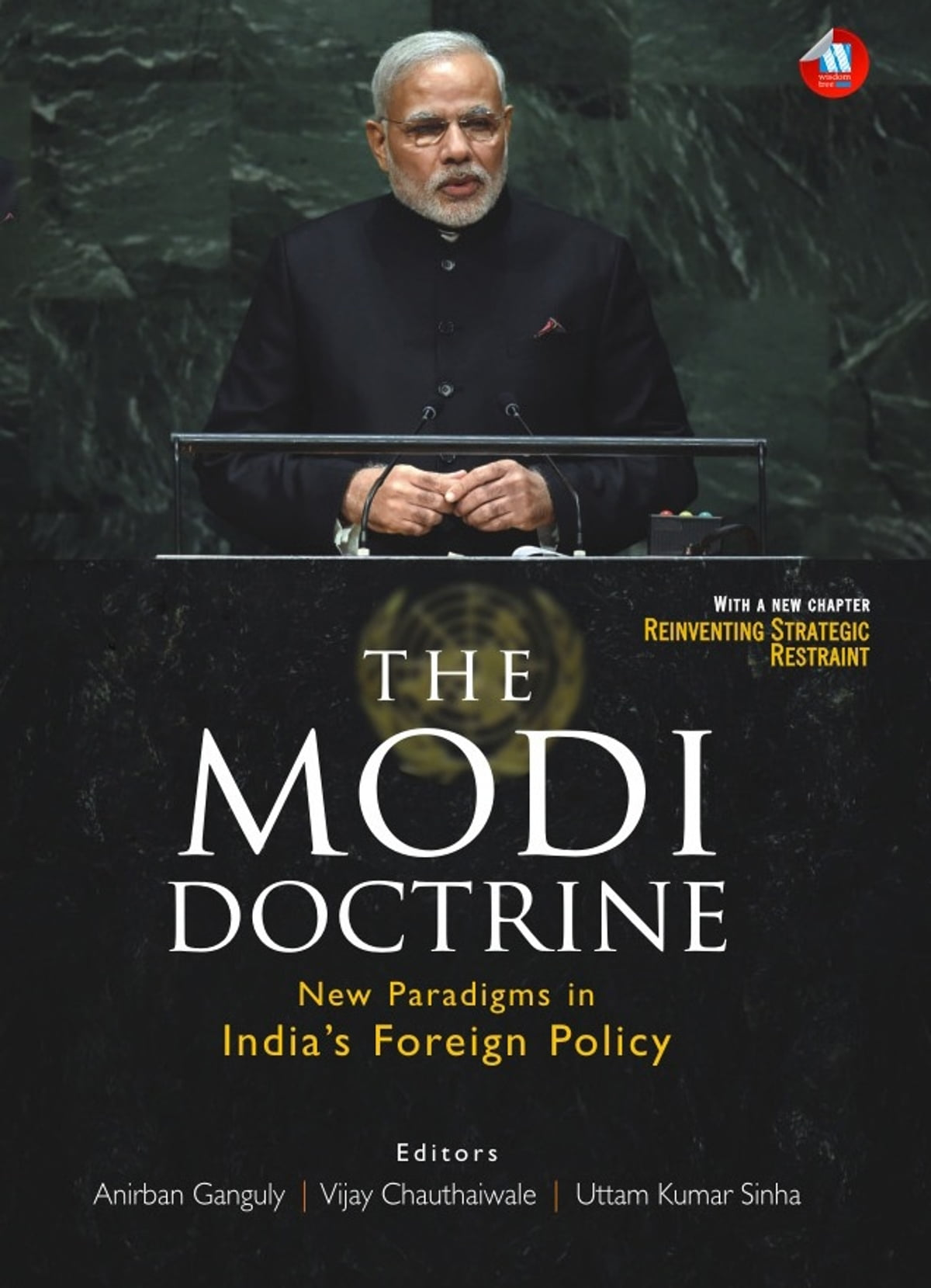 Engaging with the World:Critical Reflections on India's Foreign Policy