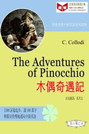 The Adventures of Pinocchio 木偶奇遇記 (ESL/EFL 英漢對照繁體版) ebook by Qiliang Feng