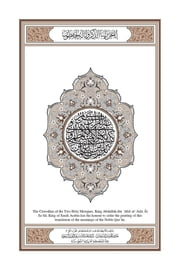 The Holy Quran English Languange Edition Ultimate ebook by The Creator of Universe, Sang Pencipta Alam Semesta