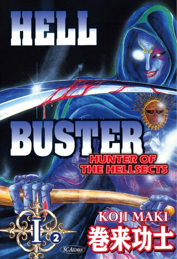 HELL BUSTER HUNTER OF THE HELLSECTS Episode 1-1