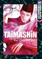 Taimashin: The Red Spider Exorcist ebook by Hideyuki Kikuchi, Shin Yong-Gwan