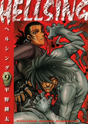 HELLSING / 9 ebook by 平野耕太
