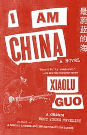I Am China - A Novel ebook by Xiaolu Guo