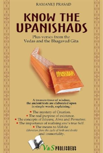 Know the Upanishads ebook by Ramanuj Prasad