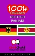 1001+ Übungen Deutsch - Punjabi ebook by Gilad Soffer
