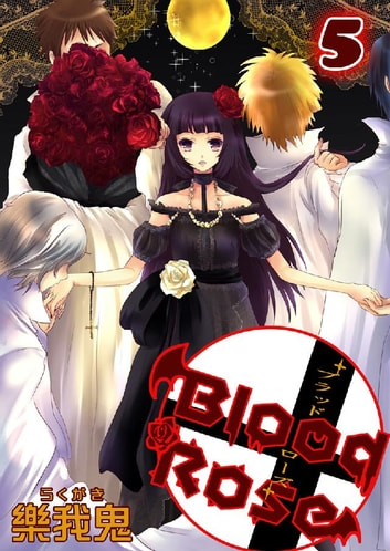 BloodRose - Vol.05 ebook by 樂我鬼