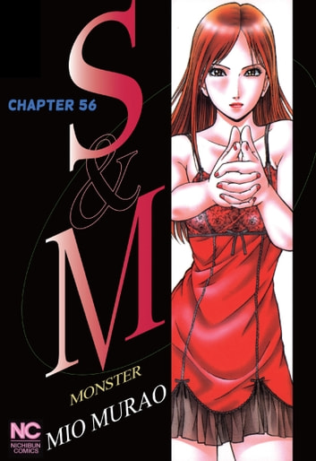 S and M - Chapter 56 ebook by Mio Murao