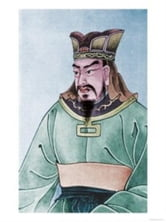 Sun Tzu on the Art of War, the Oldest Military Treatise in the World ebook by Sun Tzu
