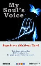 My soul's Voice ebook by Ermelinda Papa