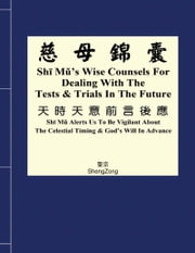 慈母錦囊 Shī Mǔ's wise counsels ebook by 聖宗 ShengZong