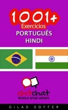 1001+ exercícios português - hindi ebook by Gilad Soffer