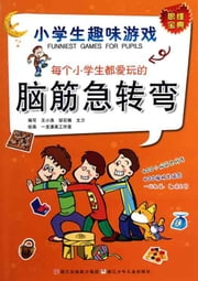 Each pupil  like the game ebook by Xiaoyu Wang, Shinan Zou, Dao Wen