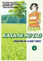 KASANE NO TAO - Volume 5 ebook by Ken Kawasaki, Techu Imatani