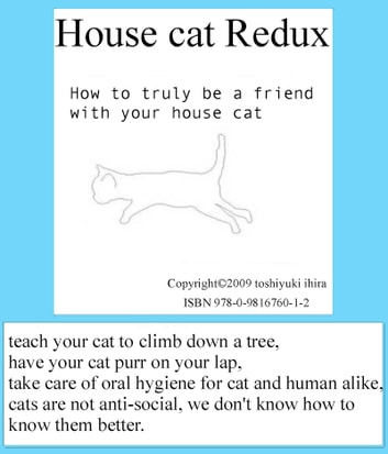 House Cat Redux ebook by Toshiyuki Ihira