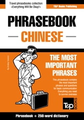 English-Chinese phrasebook and 250-word mini dictionary ebook by Andrey Taranov