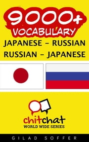 9000+ Vocabulary Japanese - Russian ebook by Kobo.Web.Store.Products.Fields.ContributorFieldViewModel