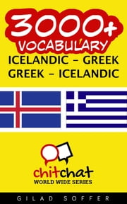 3000+ Vocabulary Icelandic - Greek ebook by Gilad Soffer