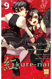 Kure-Nai - Tome 9 ebook by Kentaro Katayama