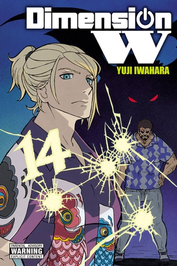 Dimension W, Vol. 14 ebook by Yuji Iwahara