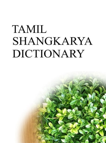 TAMIL SHANGKARYA DICTIONARY ebook by Remem Maat